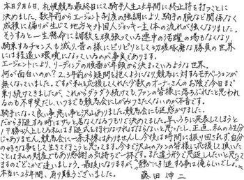 イメージ1439.jpg